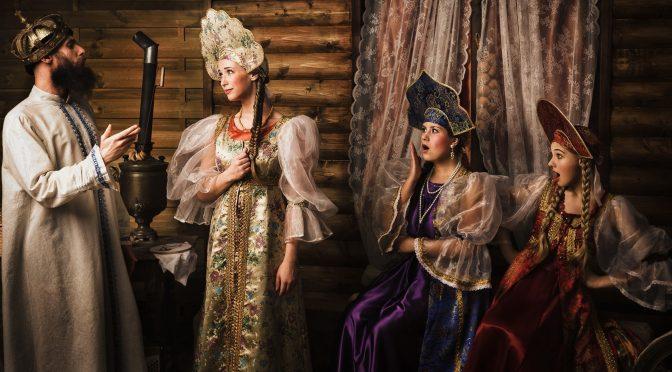 Три царицы под окном